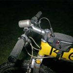 Sireba - Akkulampe für das Mountainbike